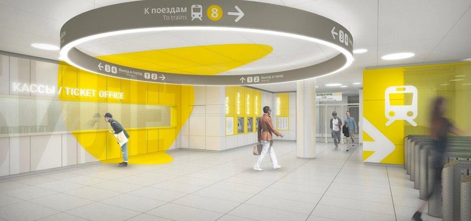 Какими будут новые станции метро в Москве: итоги конкурса