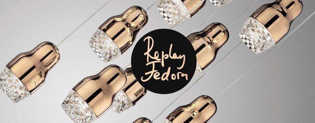 Конкурс дизайна Replay Fedora