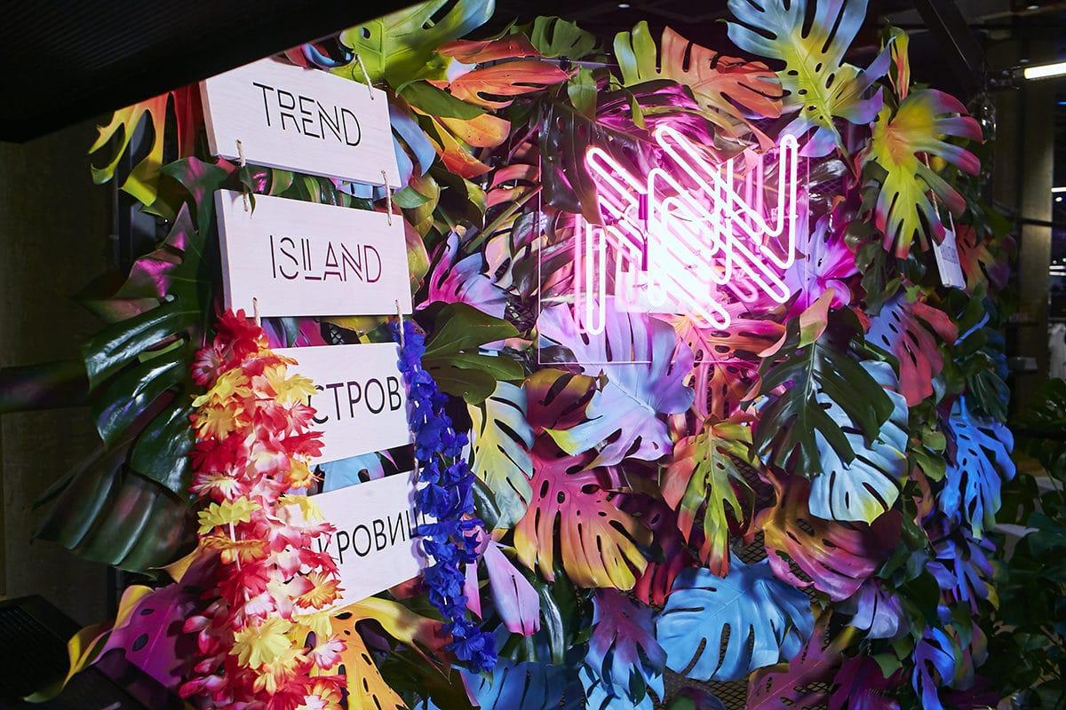 Тропики, неон и мода — полный фотоотчёт с открытия Trend Island