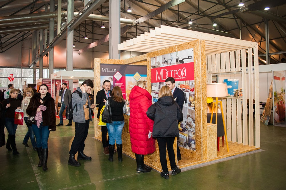 В выходные в Москве пройдёт выставка по ремонту и строительству