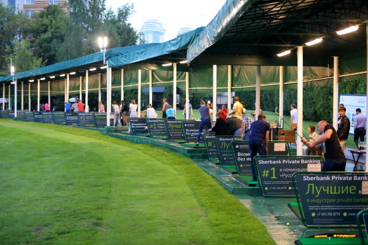 19 июля проектировщики играли в гольф