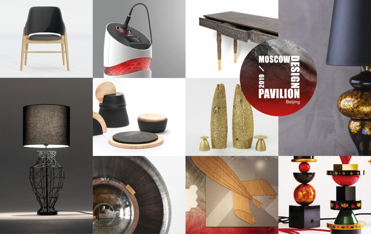 На Пекинской неделе дизайна появится московский стенд