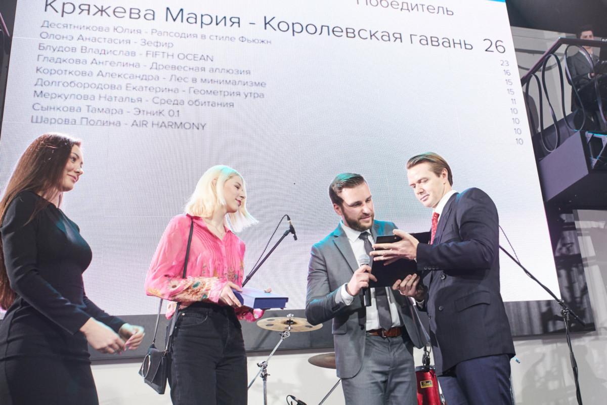 Стали известны победители конкурса «Атмосфера профи» — 2019