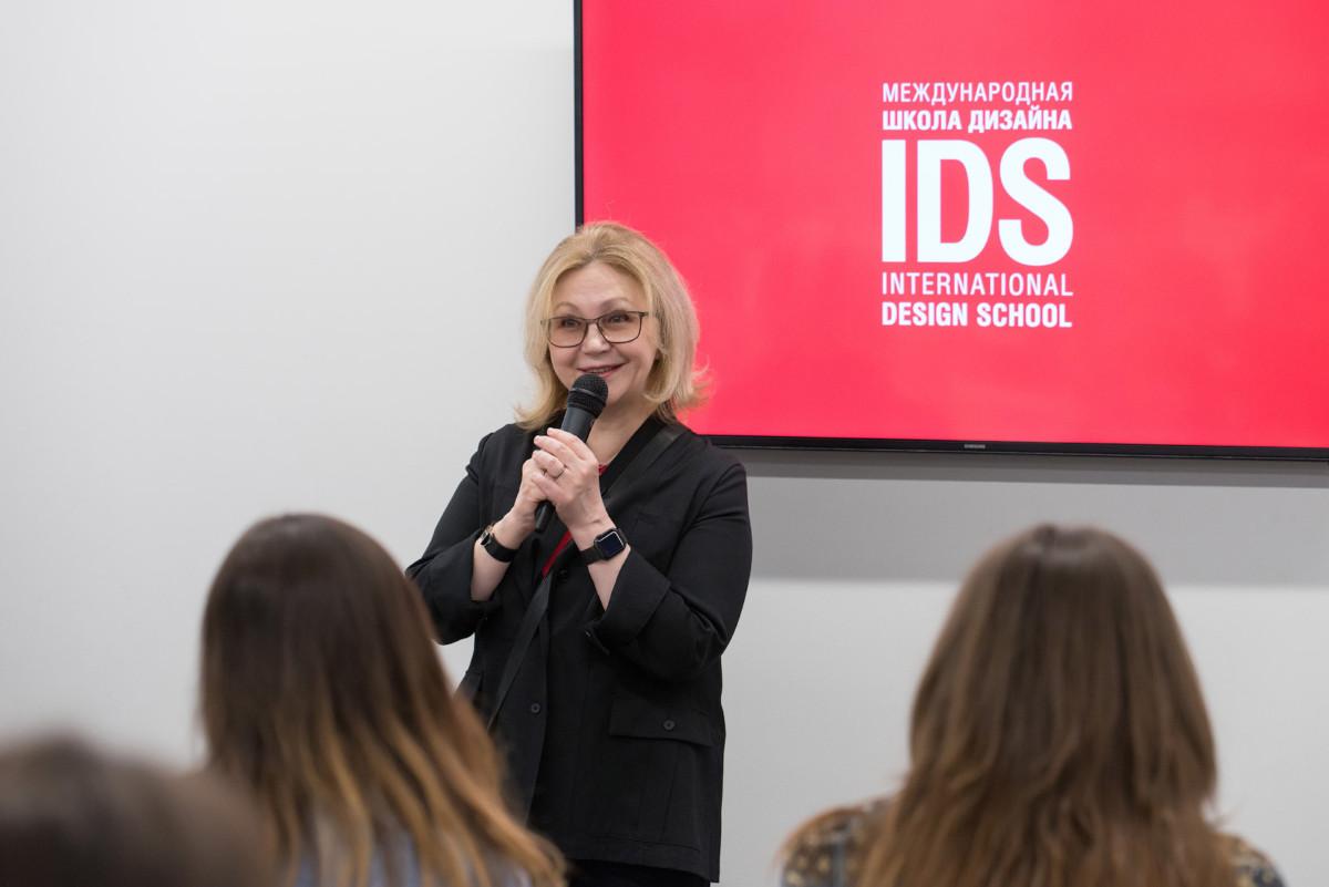 27 августа в Международной школе дизайна IDS состоится день открытых дверей