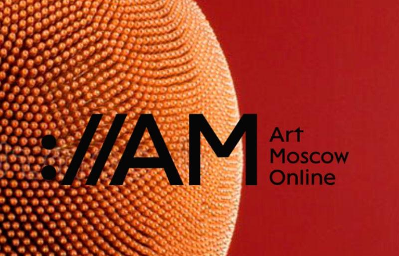 28 января пройдёт форум Art Moscow Online